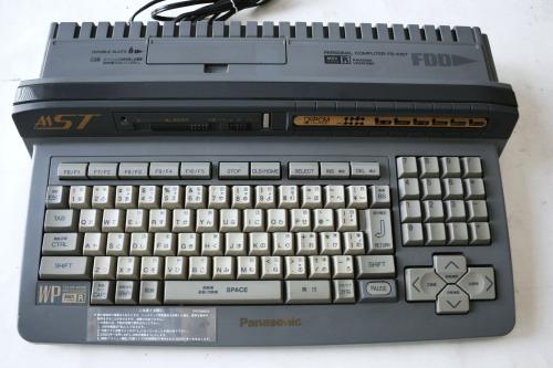OK Panasonic Turbo R 2
