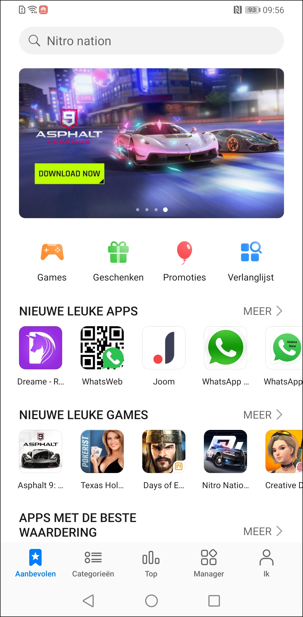 huaweiappgallery 2