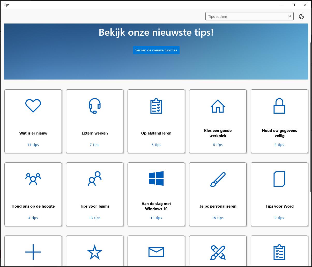 Screenshot Windows 20H2 tip 2