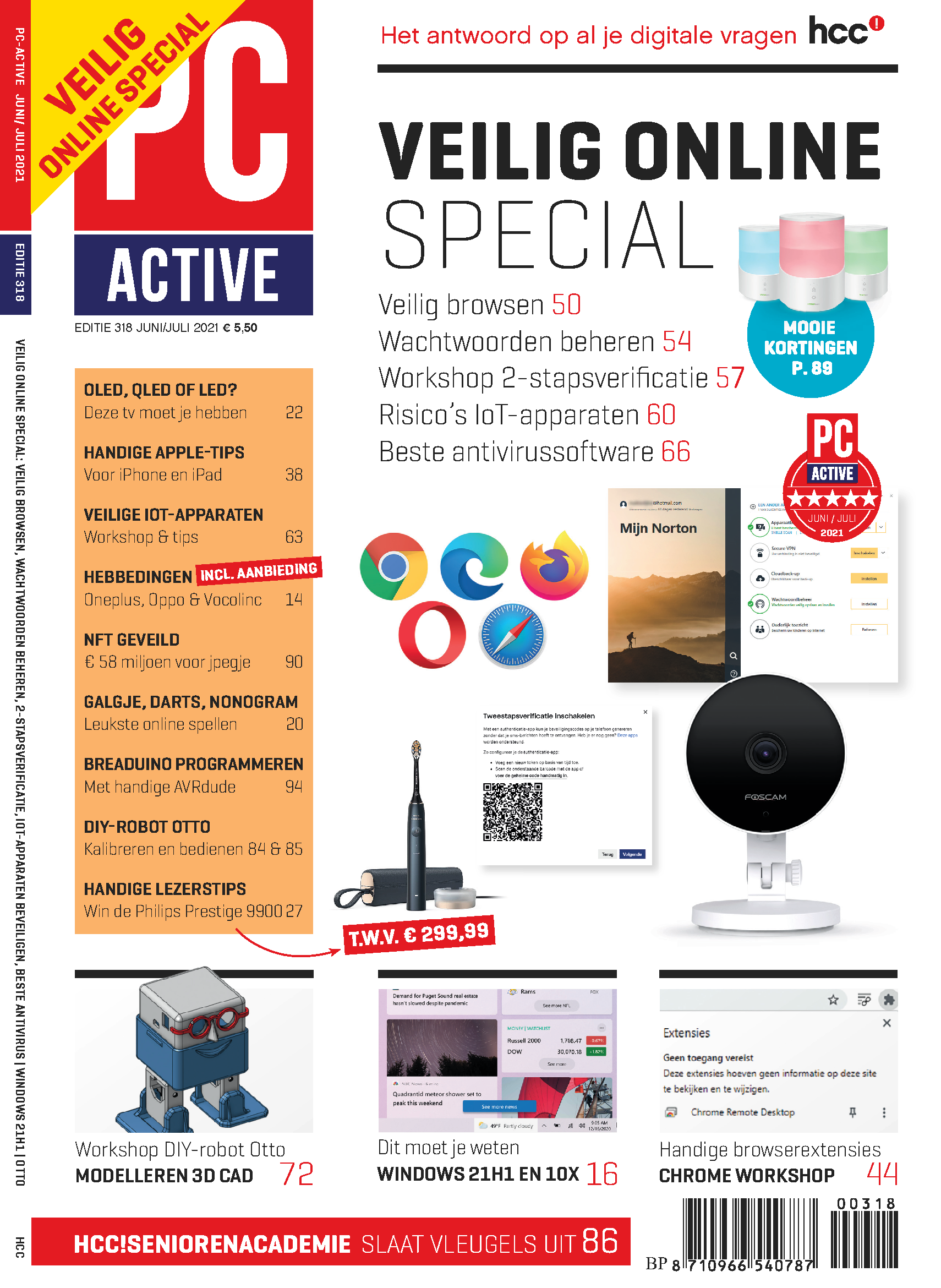 PC Active 318 cover
